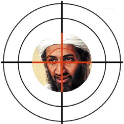 Osama Bin Ladin - Leader of Iraq- err,..something